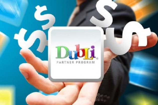 تجارب الناس مع شركة دوبلي