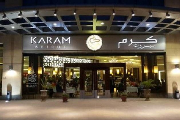 تجارب مطعم كرم بيروت