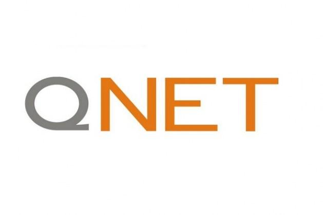 تجارب مع شركة كيونت