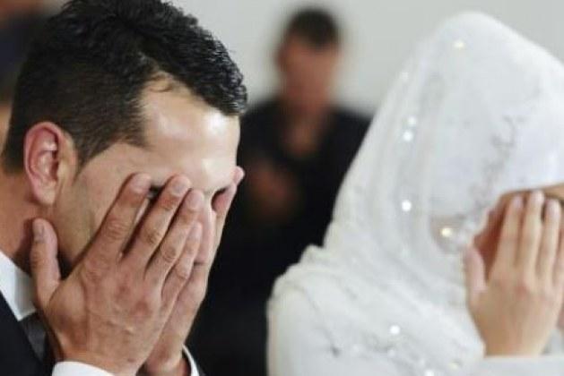تجارب زواج المسيار